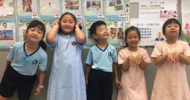 和 Angel 1C 班的小朋友们在一起